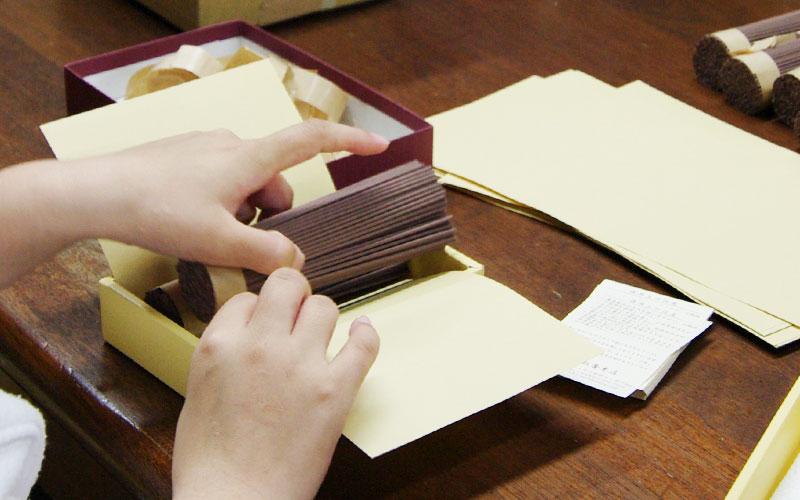 貼箱の制作工程7