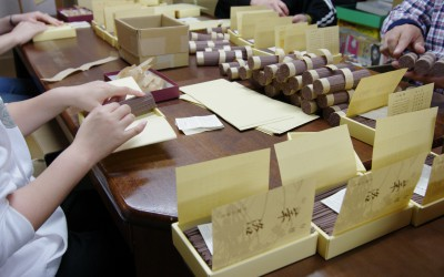 貼箱・箱の製作は神谷紙器
